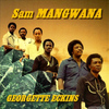 Sam Mangwana - Georgette Eckins