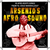 Arsenio Rodriguez - Arsenio's Afrosound Vol. 1