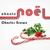 - Charles Brown Chante Noël