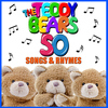 Songs For Children - The Teddy Bears 50 Songs & Rhymes