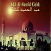 Abd Al-Hamîd Kishk - Ramadan