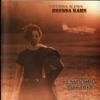Brenda Kahn - Destination Anywhere