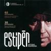 Antonio Mairena - Estipén