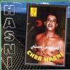 Cheb Hasni - Marhoum Hasni