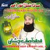 Muhammad Asif Chishti - Sada Nabi Noor Eh, Vol. 6 - Islamic Naats