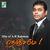 - Hits of A.R.Rahman Nenjame