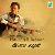 - Hits of A.R.Rahman Isai Saral