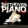 Alfred Brendel - Beethoven: The Piano Works
