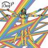 Busy P - Rainbow Man 2014