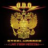 U.D.O. - Steelhammer - Live from Moscow