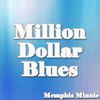 Memphis Minnie - Million Dollar Blues