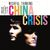 - Wishful Thinking: The Very Best Of China Crisis