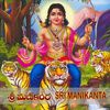 S. P. Balasubramaniam - Sri Manikanta