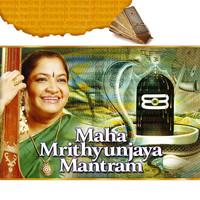 K. S. Chithra Maha Mrithyunjaya Mantram, Pt. 1 - Synchronisation License