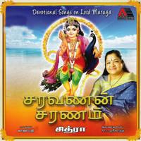 K. S. Chithra Kavadigal Sindhu - Synchronisation License