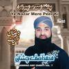 Muhammad Asif Chishti - Ye Nazar Mere Peer Ki, Vol. 7 - Islamic Naats