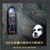 - Illuminations Deluxe 2cd Edition