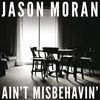 Jason Moran - Ain't Misbehavin'