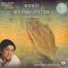 Lata Mangeshkar - Navkar Bhaktamar Stotram - Single