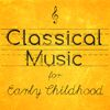 Claude Debussy - Classical Music for Early Childhood