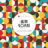Alan Lomax - Alan Lomax Sings Great American Ballads