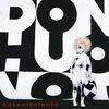 Don Huonot - Kaksoisolento (Reissue)