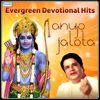 Anup Jalota - Evergreen Devotional Hits - Anup Jalota
