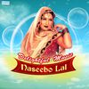 Naseebo Lal - Delightful Music by Naseebo Lal