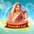- Delightful Music by Naseebo Lal