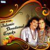 Sabri Brothers - Non Stop Islamic Devotional Tracks