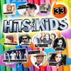 Diverse Artister - Hits For Kids 33