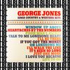 George Jones - Sings Country & Western Hits (Remastered) [Bonus Track Version]