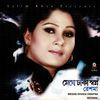 Reshma - Meghe Dhaka Swapna