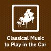 Frédéric Chopin - Classical Music to Play in the Car