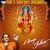 - Top 5 Superhit Bhajans - Anup Jalota