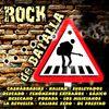Varios Artistas - Rock de Batalla