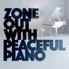 Franz Schubert - Zone out with Peaceful Piano