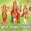 Chitra - Durgai Laksmi Saraswathi