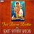 - Jai Deva Dutta - Dutt Jayanti Special