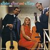 Peter, Paul & Mary - Peter, Paul & Mary Debut Album + (Moving) [Bonus Track Version]