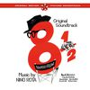 Nino Rota - Federico Fellini 8 1/2 Original Motion Picture Soundtrack (Bonus Track Version)