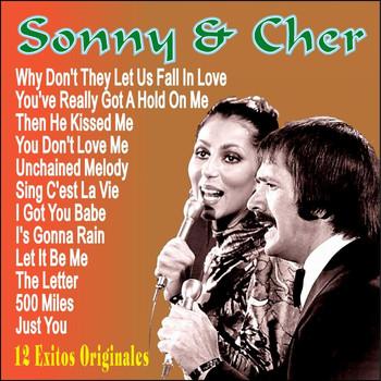 i ve got you babe sonny cher № 277448