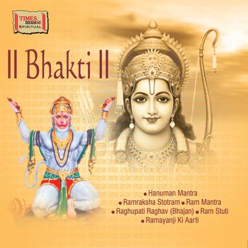hanuman chalisa lyrics in english pdf free download