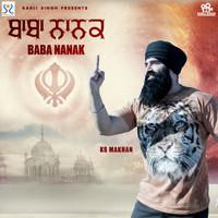 K. S. Makhan Baba Nanak - Synchronisation License