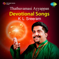 K. L. Sreeram Vina Theerthen - Synchronisation License