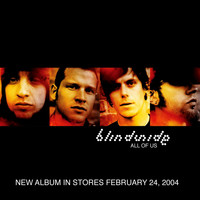 Blindside - All Of Us