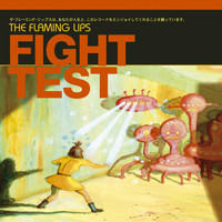 The Flaming Lips - Fight Test-EP