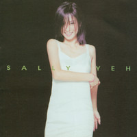 Sally Yeh - Sincere