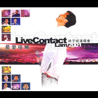 George Lam - Live Contact Lam 2001