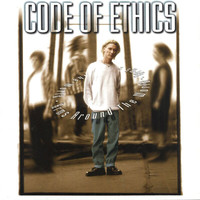 Code Of Ethics - Arms Around The World